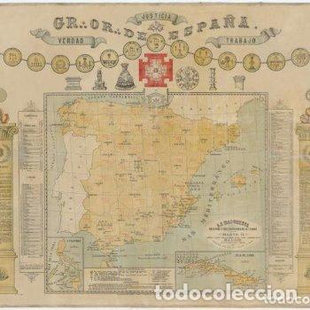 MAPA MASÓNICO DEL S.XIX (EDICIÓN LIMITADA) (Coleccionismo - Carteles Gran Formato - Carteles Varios)