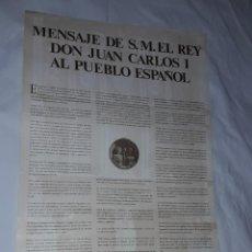 Carteles: CARTEL MENSAJE DEL S.M. EL REY DON JUAN CARLOS I AL PUEBLO ESPAÑOL AÑO 1975 60X40CM. Lote 253671095