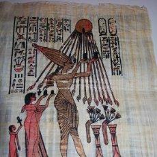 Carteles: PAPIRO EGIPCIO PARA ENMARCAR-05. Lote 254071070
