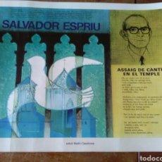 Carteles: SALVADOR ESPRIU. ASSAIG DE CÀNTIC EN EL TEMPLE. (38X53). Lote 269498738