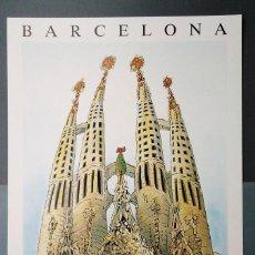 Carteles: BARCELONA, SAGRADA FAMILIA, POR JORGE ARRANZ, 1987. MARIO AYUSO EDITOR. 69X47,5 CM. EXCELENTE ESTADO. Lote 269970743