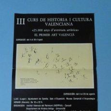 Carteles: CARTEL EXPOSICIÓ III CURS DE HISTÒRIA I CULTURA VALENCIANA. GANDIA 1982. FORMATO 31 X 43 CM. Lote 296022108
