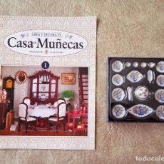 Casas de Muñecas: FASCÍCULO Nº 1 COLECCIONABLE CREA Y DECORA TU CASA MUÑECAS MINI VAJILLA MINIATURA. Lote 79550529