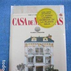 Casas de Muñecas: CREA Y DECORA TU CASA DE MUÑECAS. 21.LA PARED LATERAL DERECHA DE LA PLANTA BAJA / NUEVO. Lote 158325470