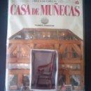 Casas de Muñecas: CTC - MECEDORA DE MADERA - CREA Y DECORA TU CASA DE MUÑECAS Nº 18 - PLANETA AGOSTINI AÑOS 90. Lote 159551098
