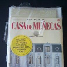 Casas de Muñecas: CTC - PARED LATERAL DCHA DEL PRIMER PISO - CREA Y DECORA TU CASA DE MUÑECAS Nº 33 - PLANETA AGOSTINI. Lote 159664418