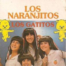 Casetes antiguos: LOS NARANJITOS - CANCIONES INFANTILES CASETE. Lote 6095246