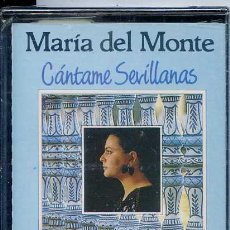 Cassette antiche: MARIA DEL MONTE / CÁNTAME SEVILLANAS (PRECINTADA). Lote 19847794