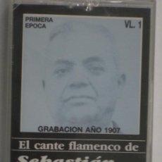 Casetes antiguos: CASETE SEBASTIÁN EL PENA-GUITARRA JOAQUIN HIJO DEL CIEGO-AÑO 1907-FLAMENCO PURO-NUEVO PRECINTADO. Lote 195072266