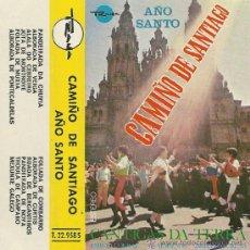 Casetes antiguos: CAMIÑO DE SANTIAGO (AÑO SANTO) --- CANTIGAS DA TERRA; EMILIO CORRAL; OS MORENOS, Y BRISAS DA CRUÑA. Lote 25436369