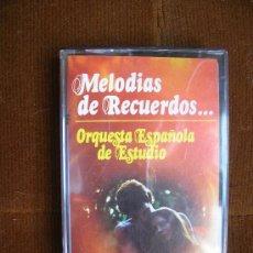Casetes antiguos: MELODIAS DE RECUERDOS ORQUESTA ESPAÑOLA DE ESTUDIO 1976. Lote 28207075