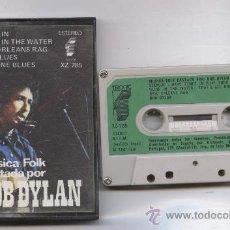 Casetes antiguos: BOB DYLAN_MUSICA FOLK_CINTA DE CASSETTE EDICION ESPAÑOLA_1976. Lote 28393776
