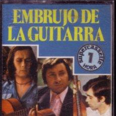 Cassette antiche: CASETE DEL EMBRUJO DE LA GUITARRA - PACO DE LUCIA - ANDRES BATISTA Y MANOLO SANLUCAR. Lote 30041461