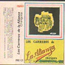 Cassettes Anciennes: CARNAVAL DE CADIZ 1985 - CHIRIGOTA LOS CARREROS DE LA ALIANZA CAR-108 ,5. Lote 165338624