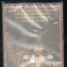 Casetes antiguos: SEMANA SANTA - NTRA. SRA. DEL ROSARIO DE SANLUCAR LA MAYOR - ANGUSTIA GITANA. Lote 211470549