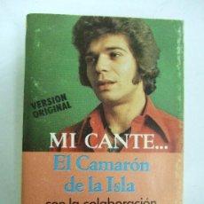 Casetes antiguos: EL CAMARON DE LA ISLA - MI CANTE - CASETE 1979 - CON PACO DE LUCIA. Lote 31187131