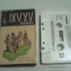 Casetes antiguos: CASETE / IXVXV ASTURIES /...NO HAY UNA LINEA TRAZADA ARREBATO RECORDS PEPETO. Lote 31295050