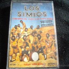 Casetes antiguos: LOS SIMIOS-CARNAVAL DE CADIZ. Lote 31644351