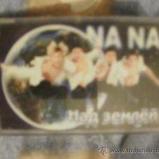 Casetes antiguos: NANA MAD ZEMPLEI MUSICA POP RUSA CASSETTE COMPRADO EN RUSIA 2001. Lote 32501502