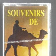 Casetes antiguos: CASETE - SOUVENIRS DE TUNISIE. Lote 32737189
