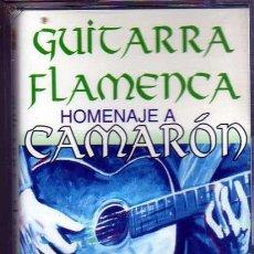 Casetes antiguos: GUITARRA FLAMENCA HOMENAJE A CAMARON. Lote 35050507
