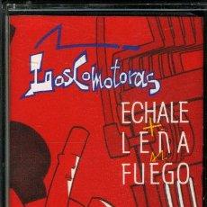Casetes antiguos: LOSCOMOTORAS - ECHALE MAS LEÑA AL FUEGO ¡¡PRECINTADO!! A ESTRENAR (CASSETTE 1990) ESPAÑA. Lote 35525664