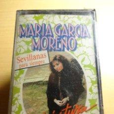 Casetes antiguos: MARÍA GARCÍA MORENO. DE MI CINTURA. MC. SELLO ALTAMA. PRECINTADO.. Lote 35675937