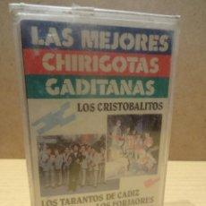 Casetes antiguos: LAS MEJORES CHIRIGOTAS GADITANAS. MC / PERFIL - 1993. PRECINTADO.. Lote 35660392
