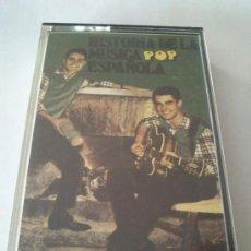 Casetes antiguos: CASETTE DE LA HISTORIA DE LA MUSICA POP ESPAÑOLA Nº 5. Lote 36837862