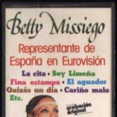 Casetes antiguos: CASETE - BETTY MISIEGO - REPRESENTANTE DE ESPAÑA EN LA EUROVISIÓN - OLYMPO. Lote 38178448