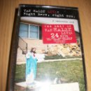 Casetes antiguos: 2 CASSETTE VAN HALEN – LIVE – RIGHT HERE – RIGHT NOW – PRECINTADO – SEALED. Lote 38391767