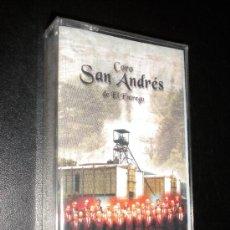Casetes antiguos: CINTA CASSETTE PRECINTADO CORO SAN ANDRES DE EL ENTREGO / FONO ASTUR. Lote 39087007