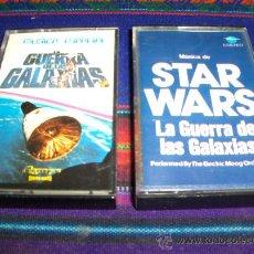 Casetes antiguos: STAR WARS GUERRA GALAXIAS POR ELECTRIC MOOG ORCHESTRA Y MÚSICA ESPACIAL CON REGALO. RARÍSIMAS!!!!!!!. Lote 39190117