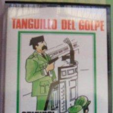 Casetes antiguos: TANGUILLO DEL GOLPE SEVILLANAS DEL SUSTO / JUAN PALACIOS Y OTRAS SEVILLANAS / SEVILLANAS DEL ADIÓS. Lote 43195532