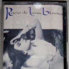 Casetes antiguos: ROCIO JURADO / ROCIO DE LUNA BLANCA CINTA DE CASETE EMI 1990. Lote 43304347