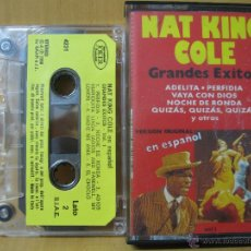 Casetes antiguos: NAT KING COLE. Lote 43474860