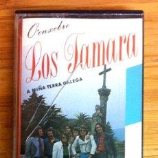 Casetes antiguos: LOS TAMARA - O'ENXBRE DOS TAMARA - A MIÑA TERRA GALEGA. Lote 44040382