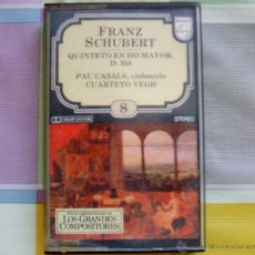 Casetes antiguos: FRANZ SCHUBERT: QUINTETO EN DO MAYOR D.956 - PAU CASALS - ENCICLOPEDIA SALVAT GRANDES COMPOSITORES 8. Lote 44067268