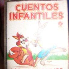 Casetes antiguos: CASSETTE - CUENTOS INFANTILES. Lote 44326611