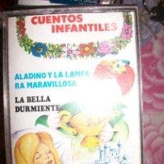 Casetes antiguos: CASSETTE - CUENTOS INFANTILES. Lote 44338791