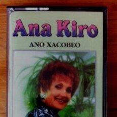 Casetes antiguos: ANA KIRO - ANO XACOBEO - ROSIÑA, MEIGAS FORA - 1993. Lote 44699751