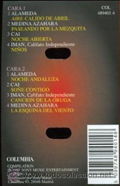 Casetes antiguos: ALAMEDA, CAI, MEDINA AZAHARA, IMÁN - ROCKANDALUS - 1997 - Foto 2 - 89483764