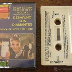 Casetes antiguos: BSO DESAYUNO CON DIAMANTES: HENRY MANCINI, RCA CINEMATRES 1981. Lote 45545199