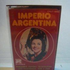 Casetes antiguos: CASETE. IMPERIO ARGENTINA. FUMANDO ESPERO. CLAVELITOS. LOS PICONEROS. 1978. Lote 46723379