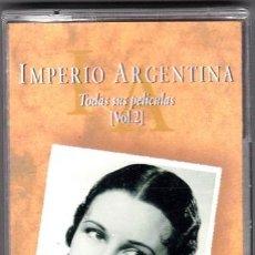 Casetes antiguos: IMPERIO ARGENTINA - TODAS SUS PELÍCULAS VOL 2 - CASETE PRECINTADO. Lote 48102888
