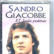 Casetes antiguos: SANDRO GIACOBBE / EL JARDIN PROHIBIDO (PERFIL) PRECINTADA. Lote 49190739