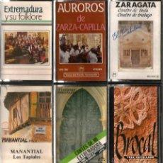 Casetes antiguos: 17 CASETES EXTREMADURA FOLK ( ZARAGATA, BROCAL, MANANTIAL,VALDIVIA, CACERES, BADAJOZ, VALQUEMAO, ETC. Lote 49615665