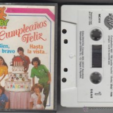 Casetes antiguos: PARCHIS CASSETTE CUMPLEAÑOS FELIZ 1988 BABY DISCO. Lote 49775028