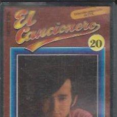 Casetes antiguos: EL CANCIONERO - JOSELITO Nº 20 --1981 CASETES SEGUNDA MANO. Lote 50054037