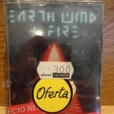 Casetes antiguos: EARTH WIND + FIRE. ELECTRIC UNIVERSE. DIFÍCIL MC - PRECINTADO.. Lote 50823304
